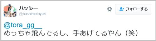 harimoto_guts (10)