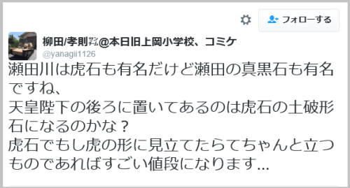 heika_okimochi (21)