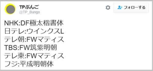 heika_okimochi (3)