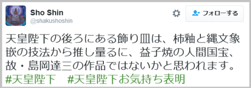 heika_okimochi (5)
