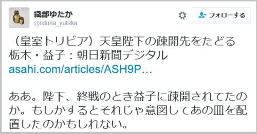 heika_okimochi (7)