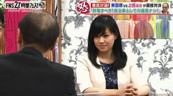 higashikokubaru_uenishi (4)