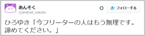 hiroyuki_hashimoto (20)