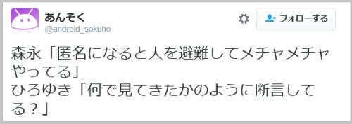 hiroyuki_hashimoto (24)