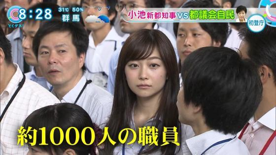 ishihara_tanigaki (3)