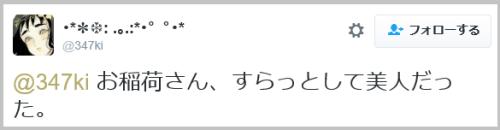 jinja_yamaoku (12)