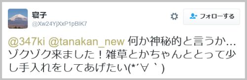 jinja_yamaoku (17)