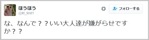 koike_tocho (3)