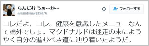 mac_junk (7)