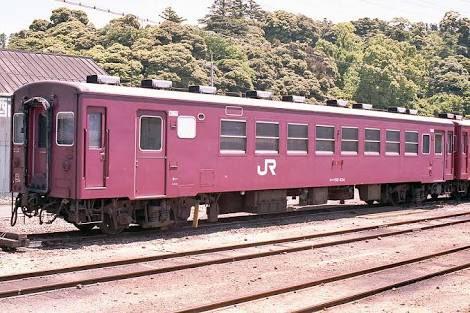 nazo_train (15)