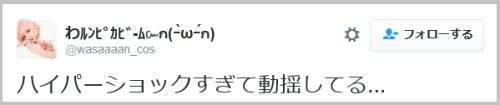 oreo_rits (1)