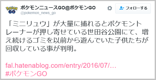 pokemon_gomi (12)