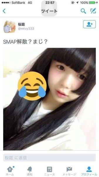 smap_jidori (2)