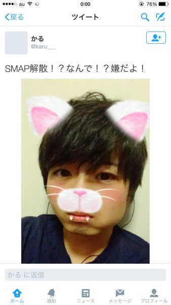 smap_jidori (7)