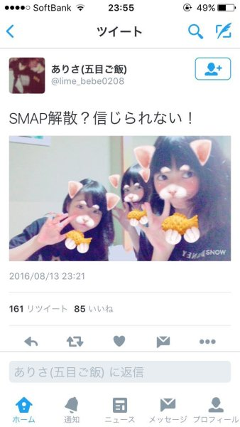 smap_jidori (8)