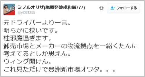 tukiji_toyosu (17)