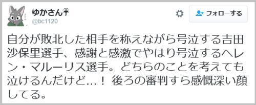 yoshida_helen (1)