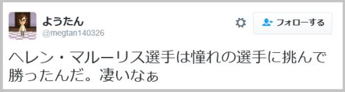 yoshida_helen (6)