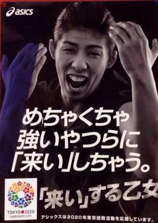 yoshidasaori (2)