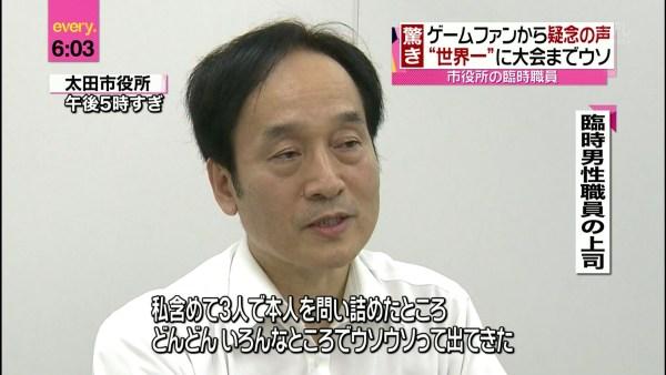 game_ito-1