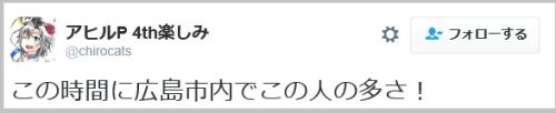 hiroshima_yusho-13