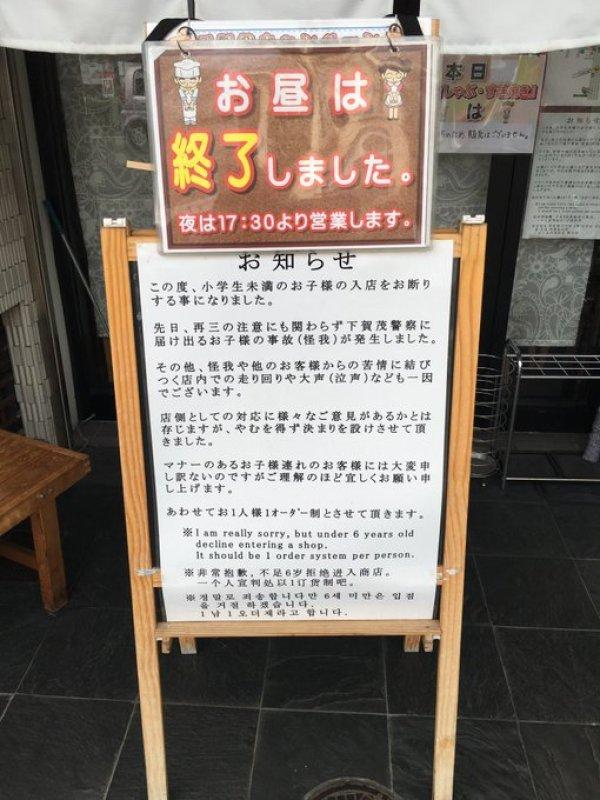 izakaya_meiwaku-1