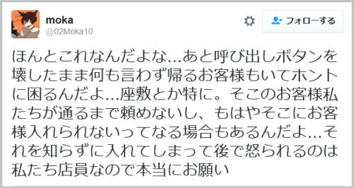 izakaya_meiwaku-12