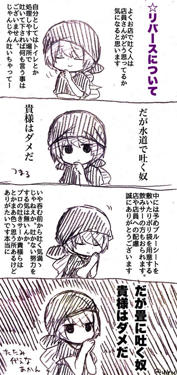 izakaya_meiwaku-2