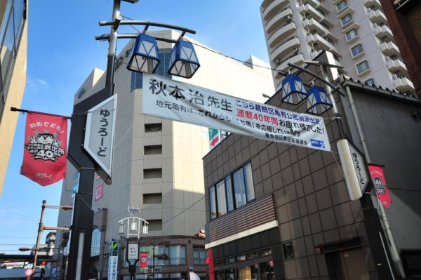 kochikame_end-16