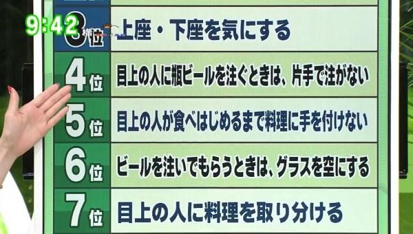 nagaokagijutu-2
