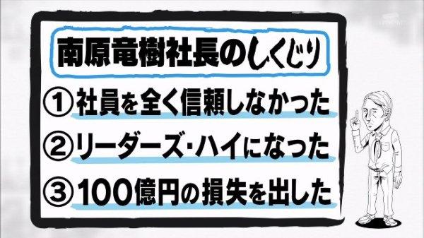 nanbaratatsuki-6