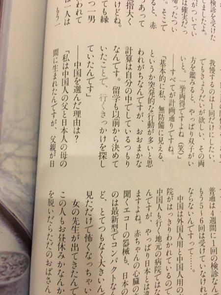 renhou_taiwan (6)