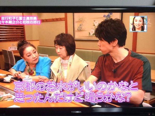 sasakikuranosuke_budou-8