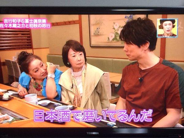 sasakikuranosuke_budou-9