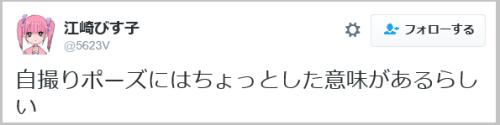 tadori_heta-5