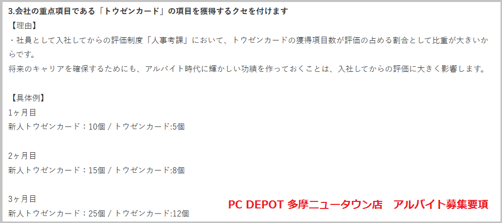 touzencard_PCDEPOT (10)