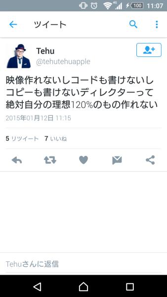 tehu_mit-1