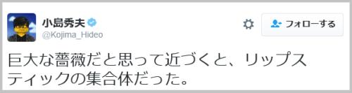 black_rose-13