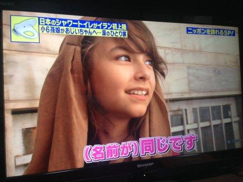 jimaku_yarase-14
