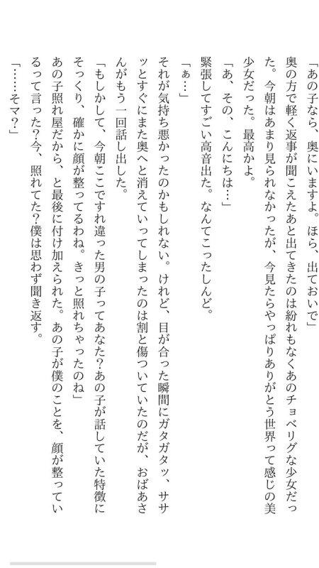 sushizanmai_goriryoku-10