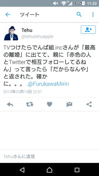 tehu_jinmyakujiman-1
