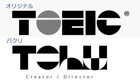 tehu_toeic-3
