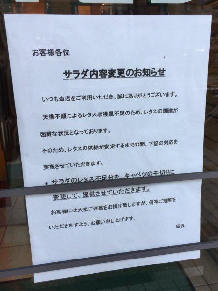 yasai_koutou-1