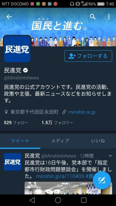 jishin-seitou-3