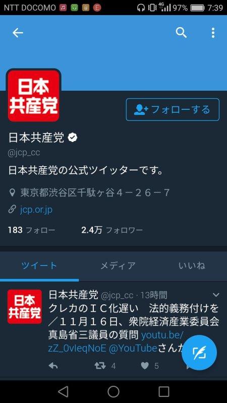 jishin-seitou-4