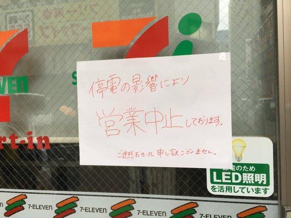 kanbotsuhataka-1