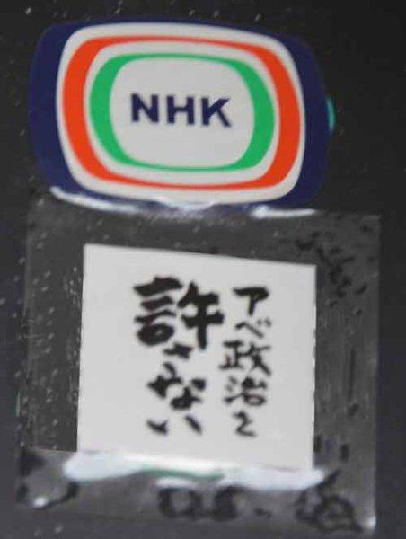 kimigayogenpatsu-8
