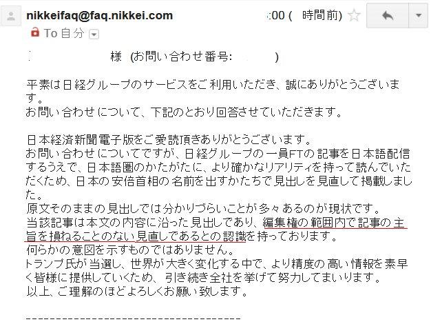 nikkeinetsuzou5