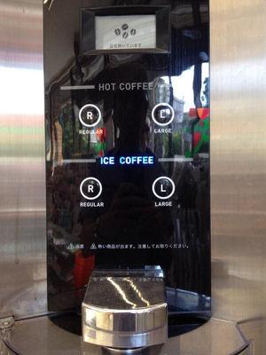 sevencoffee-2
