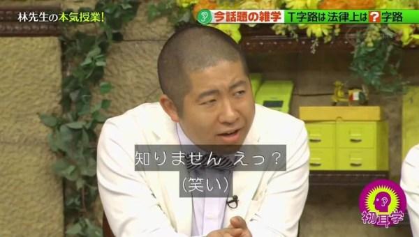 teijiro_hanashi-6
